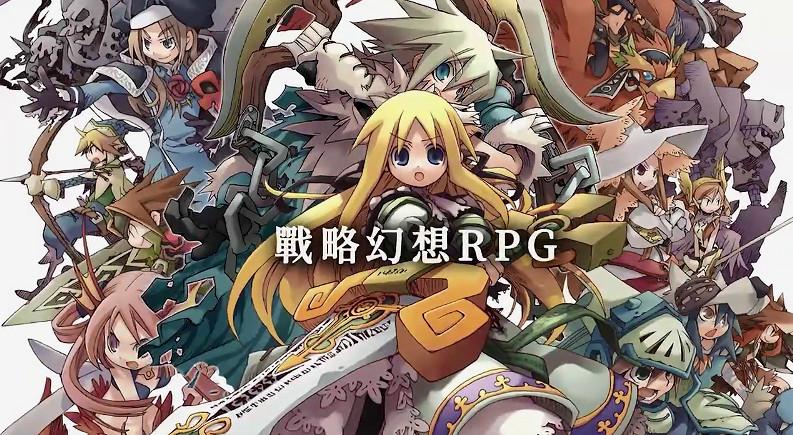 戰略RPG《聖劍同盟》NS繁中下載版預定於4月22日上市