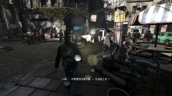 縱橫諜海:黑名單 (Tom Clancy's Splinter Cell: Blacklist)